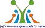 logo-hetachadut